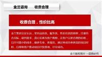 新闻:连江县会做加油站选址报告公司-本地单位