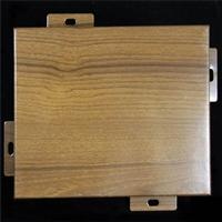什么是木紋鋁單板 木紋鋁單板什么價格