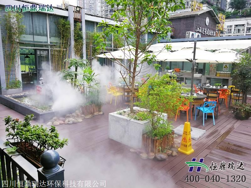 高压喷雾加湿系统
