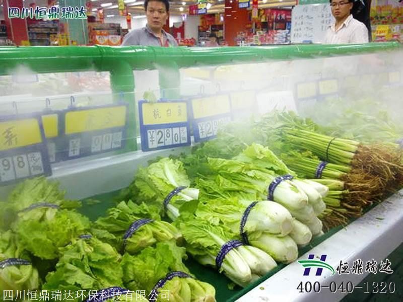 超市果蔬水雾喷雾加湿商家