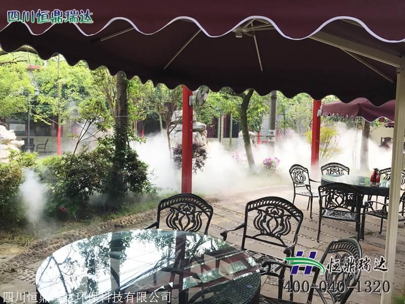 餐厅庄园景观雷竞技官网手机版有什么用
