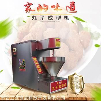 LEARPIN/立业良品 三原县全自动肉丸机 做肉丸的机械