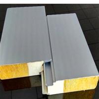 聚氨酯岩棉复合板墙面  聚氨酯金属外墙板河东区每日报价中汇建筑