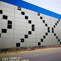 聚氨酯玻璃棉复合板  聚氨酯双面彩钢板东营市生产厂家