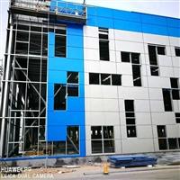 聚氨酯岩棉复合板墙面  聚氨酯金属外墙板秦皇岛市厂家供货中汇建