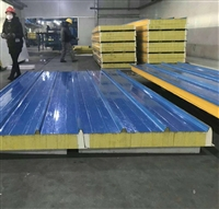 聚氨酯岩棉复合板墙面  聚氨酯金属外墙板邯郸县厂家供货中汇建筑