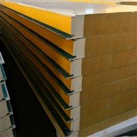 聚氨酯金属外墙板  彩钢聚氨酯复合板桥西区批发价中汇建筑钢品