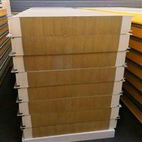 聚氨酯岩棉复合板墙面  聚氨酯金属外墙板西青区厂家价格中汇建筑