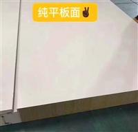 聚氨酯封边岩棉复合板 聚氨酯金属外墙板通州区生产厂家中汇钢构