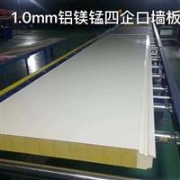 聚氨酯双面彩钢板  彩钢玻璃棉复合板内丘县厂家供应中汇建筑钢品