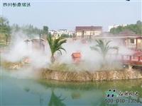 高压喷雾除尘系统