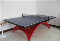 室外乒乓球臺價格多少