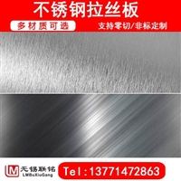 彩色不锈钢直纹拉丝板,黑钛金不锈钢拉丝板