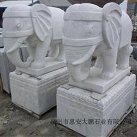 惠安石雕大象园林石雕 汉白玉工艺品  汉白玉大象 福建汉白玉大象