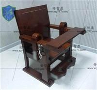 加固型实木审讯椅