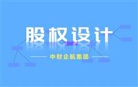 北京河北1亿融资担保公司   注册需要哪些条件