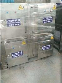 湛江装了UV光解排放能达标吗,喷漆房废气处理1