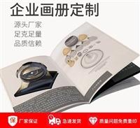 上海靜安區禮品盒印刷公司哪家好