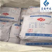 西安专业防磨胶泥厂家