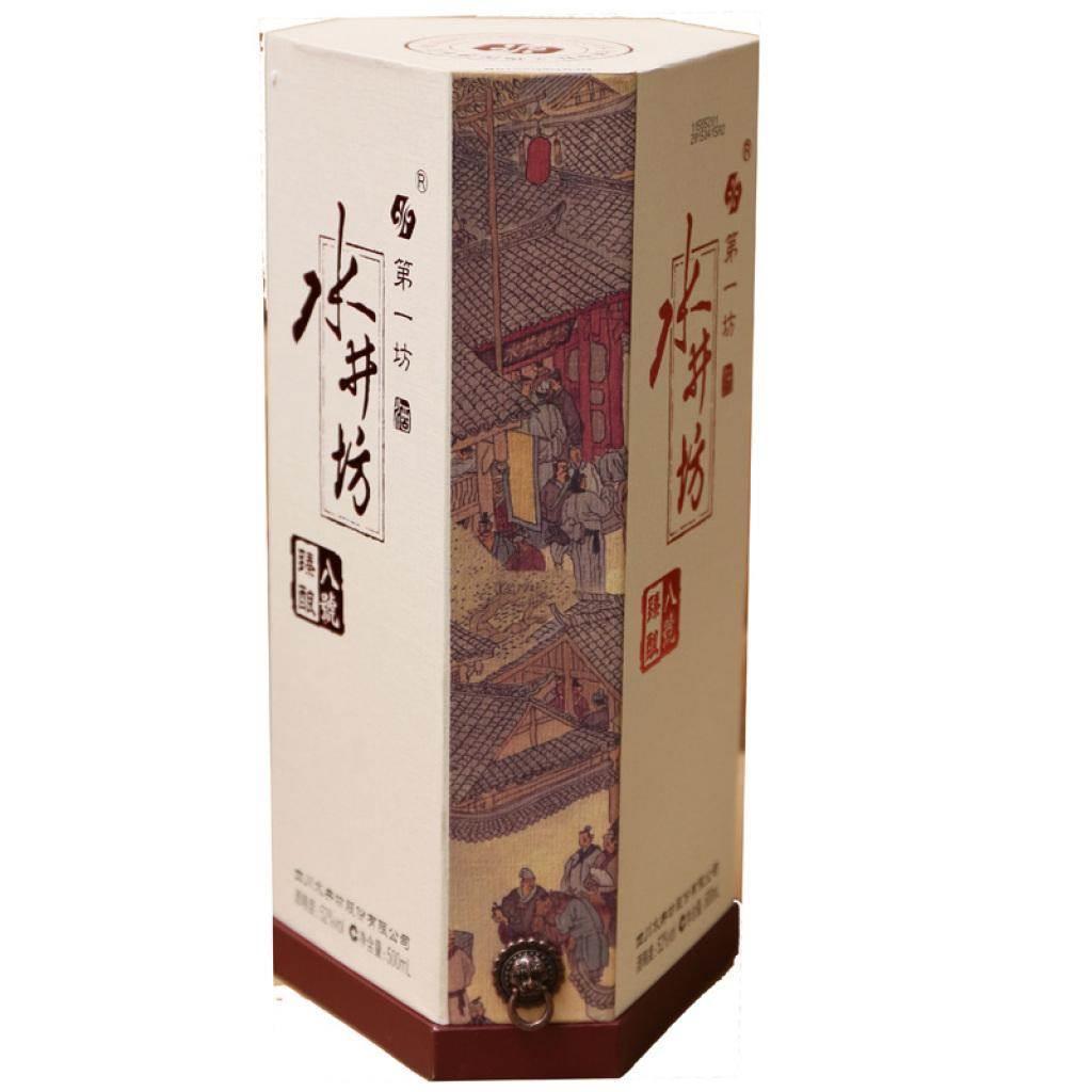 东城回收各种年份茅台酒