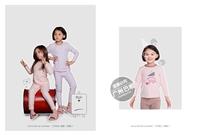 品牌儿童家居服套装折扣批发货源