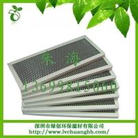 深圳綠創廠家直供 油煙機過濾網 除煙霧過濾網 廚房油煙機過濾網