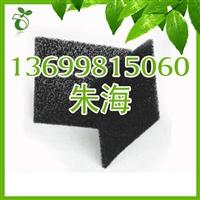 深圳綠創廠家直銷 活性炭過濾網 空氣 蜂窩狀 除味活性炭過濾網