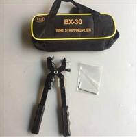 多功能剥线器,BX-30电缆剥皮器,电缆剥皮刀