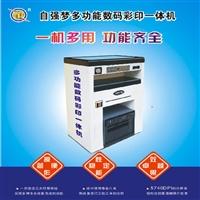 企業說明書的畫冊印刷機使用成本低