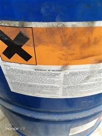吉林大量回收壬基酚+哪里回收莫卡