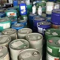 黑龍江大量回收氧化鋅+哪里回收多聚甲醛