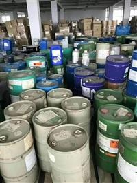 遼寧大量回收助劑+哪里回收間苯二胺