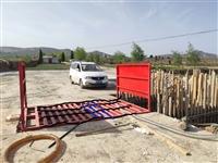 西安戶縣建筑工地洗輪機/工地車輛沖洗設備