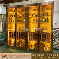 深圳恒温不锈钢酒柜