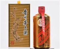 廣州回收茅臺酒價格