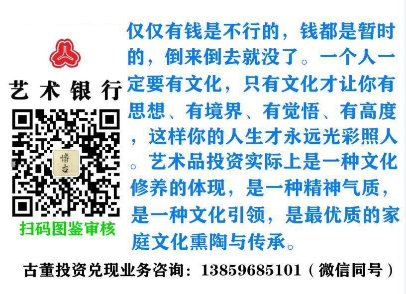 贾又福字画基本鉴别方法