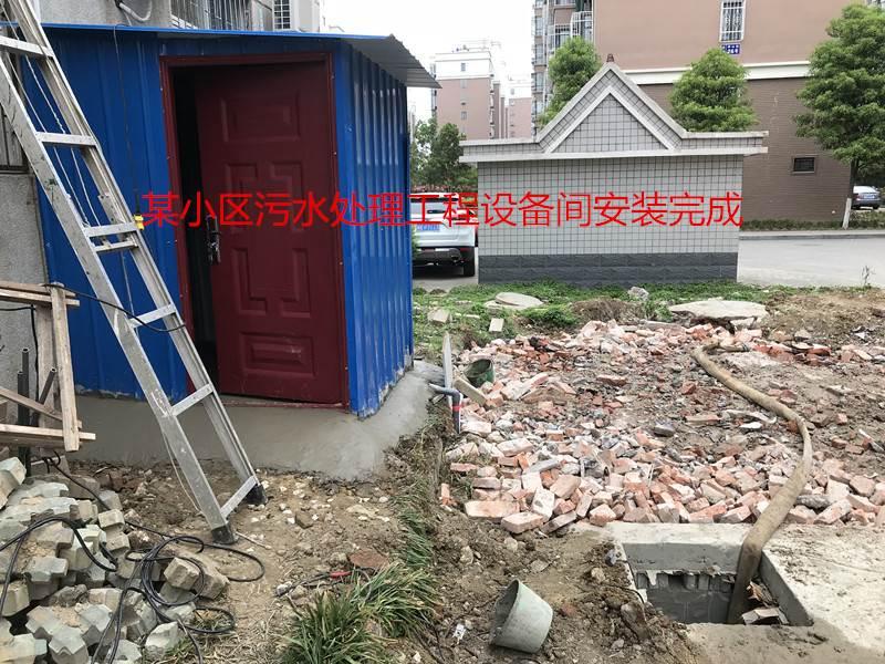 蚌埠乡镇医院污水处理设备厂家