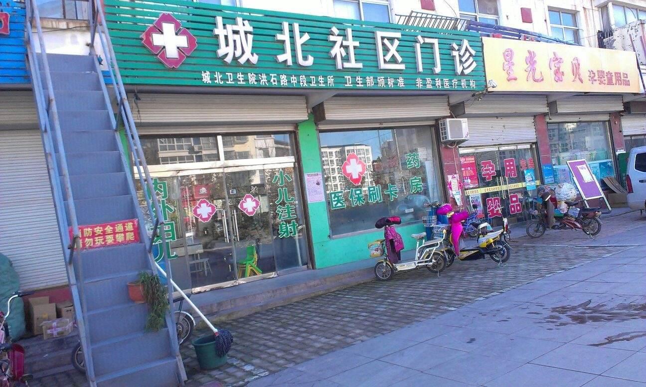 阜阳乡镇医院污水处理设备价格