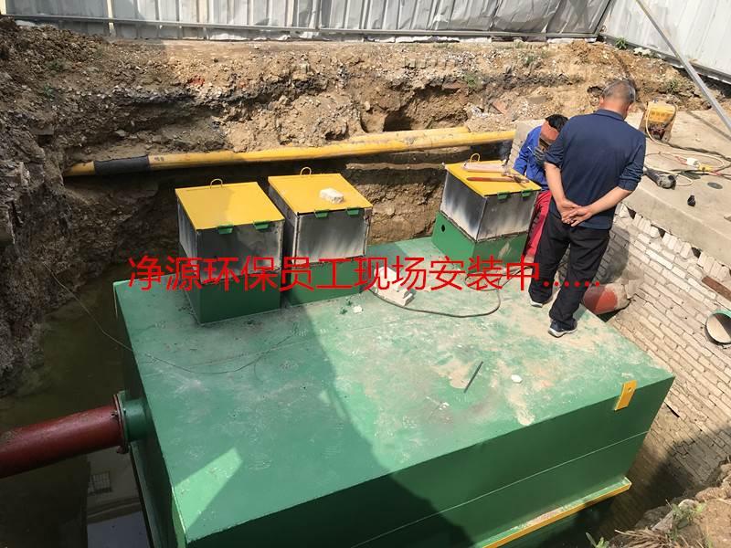 安徽新建医院污水处理设备价格