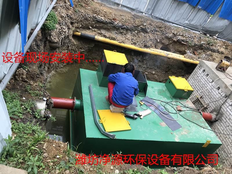 淮北乡镇医院污水处理设备说明