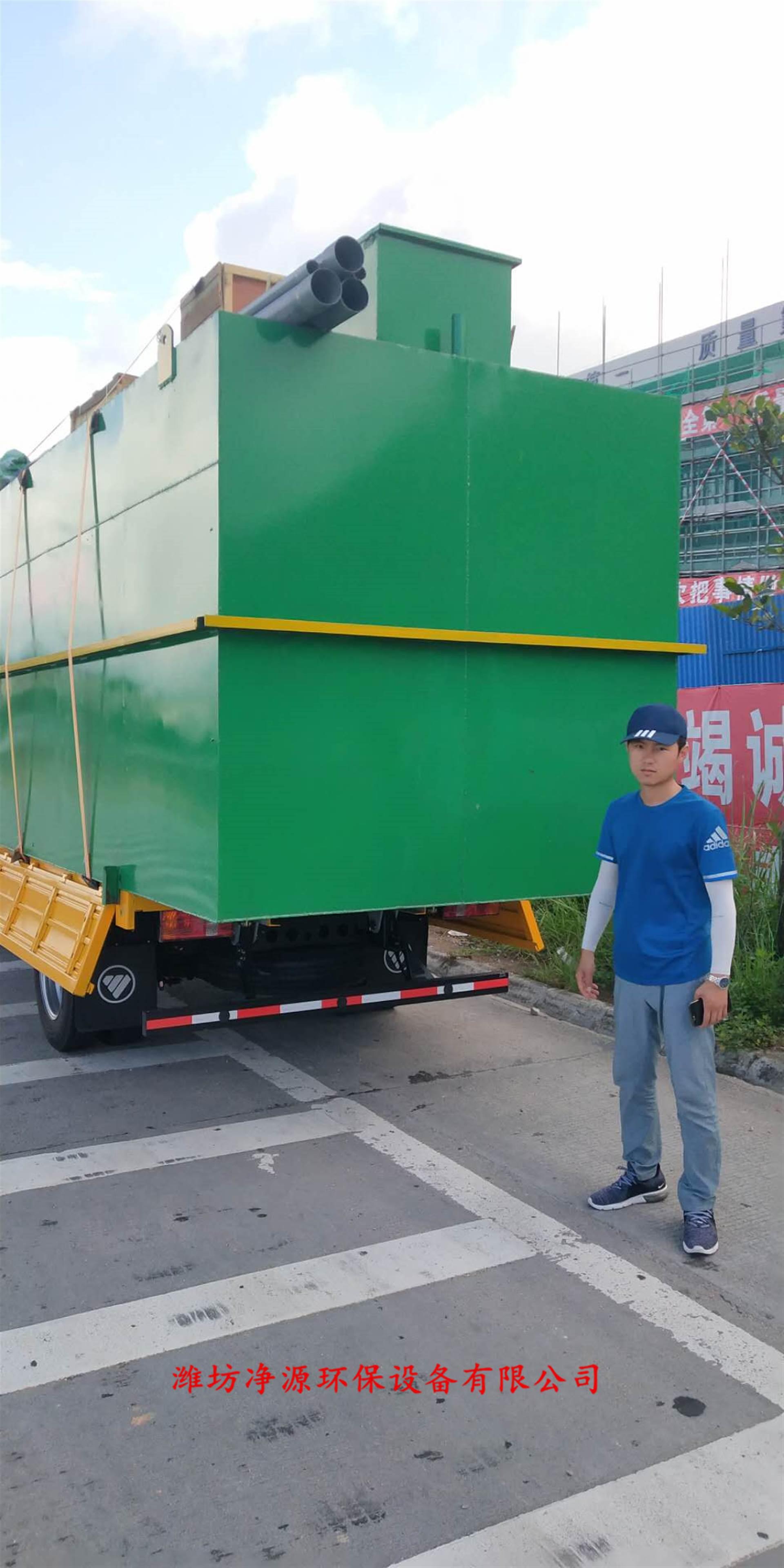 六安乡村门诊污水处理设备厂家