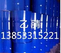 大慶華科高品質乙腈現貨價格