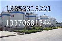 醫藥級高品質四氫呋喃山東庫區
