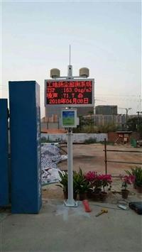 黑龙江扬尘监测系统价格