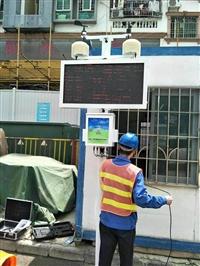 西藏扬尘检测设备厂家