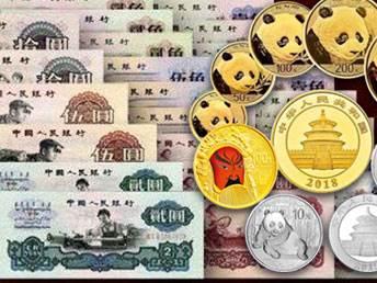 80版50元纸币连体钞市场价格