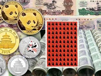 53年5元人民币,1953年红5元价格