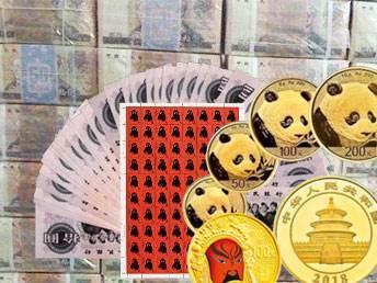 西藏和平解放50周年纪念币收藏行情