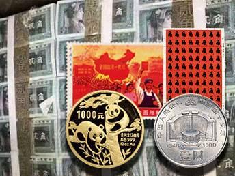 1953年5元纸币收藏行情