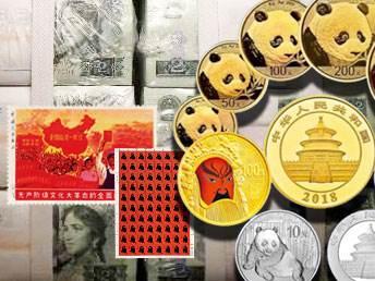 回收台湾鹅銮鼻二组纪念币